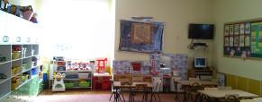 Przedszkole w środku